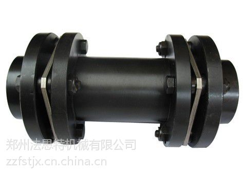 UL11、12轮胎联轴器郑州法思特生产