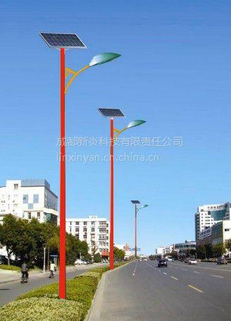 【供应成都藏式太阳能路灯生产厂家】图片图片