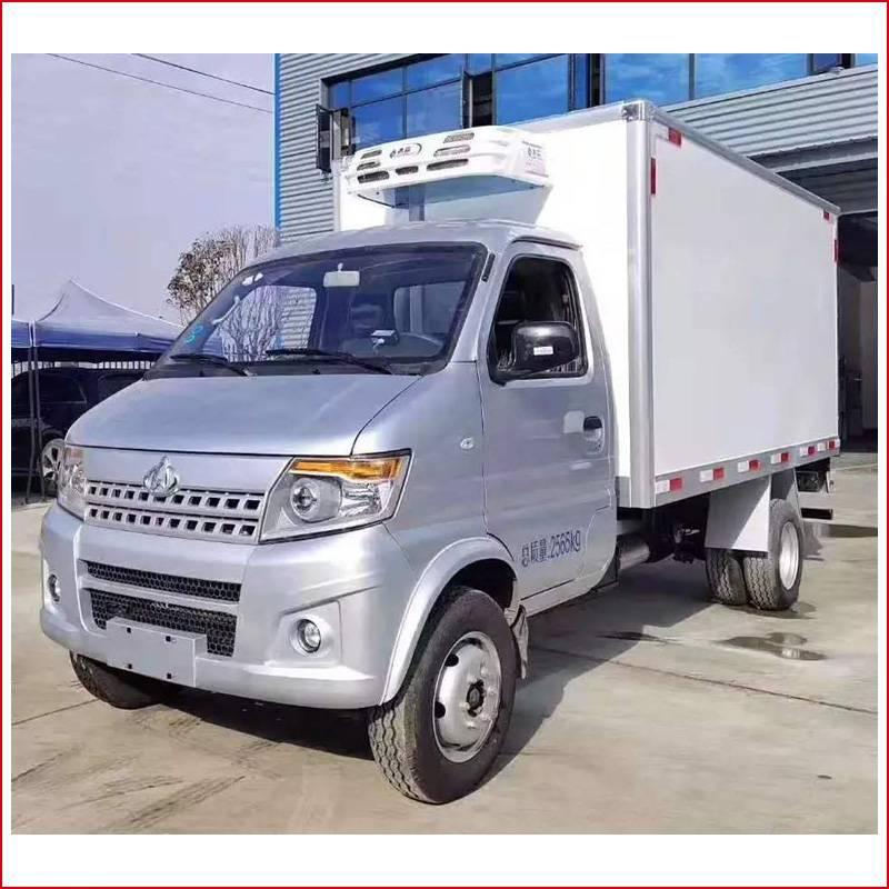 诏安县30吨冷藏运输车品牌型号