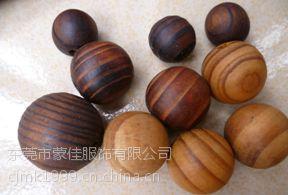 3cm半圆球,半球木珠,半球木块