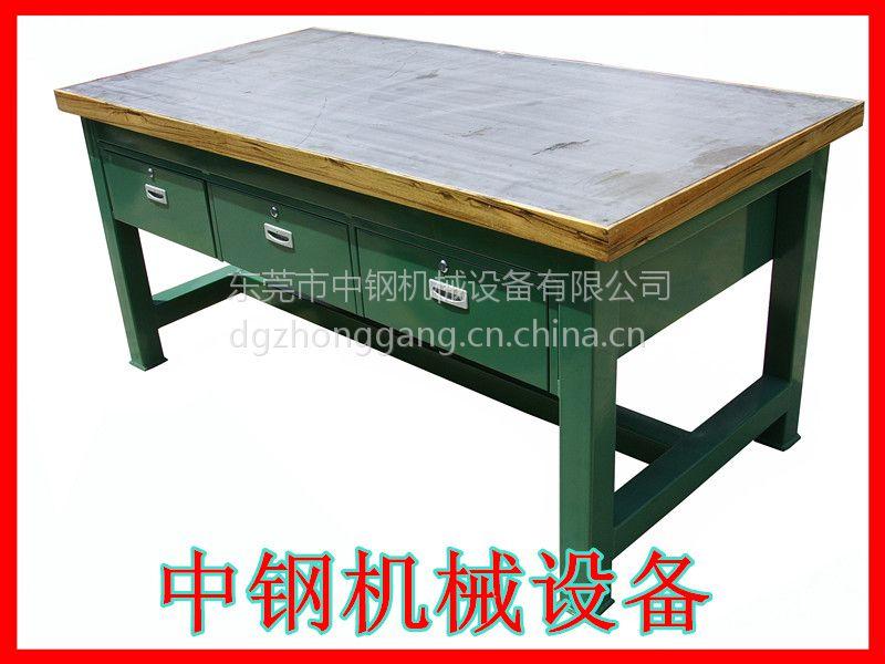 榉木工作台,实木工作桌-工厂直销