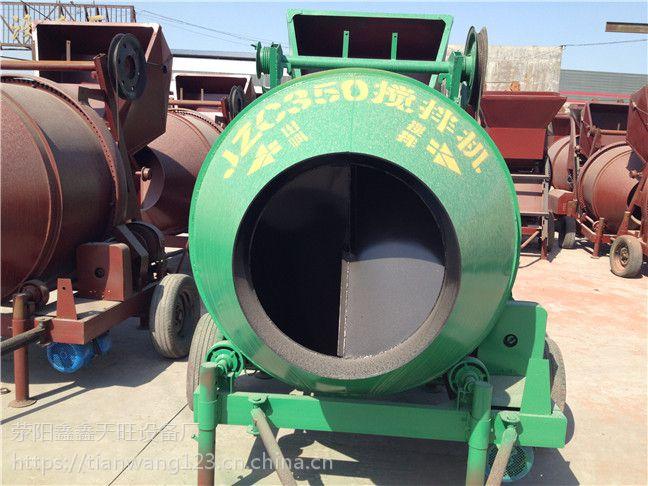 湖北宜城鑫旺350型机械电器一体化建筑搅拌机