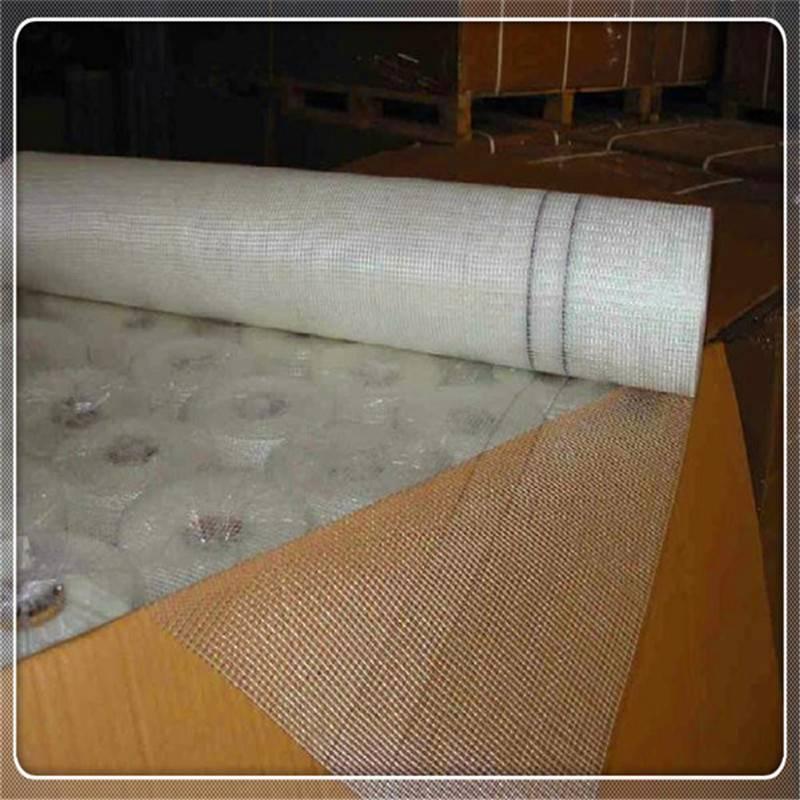墙体保温网格布 碱玻璃纤维网格布 煤矿建筑网