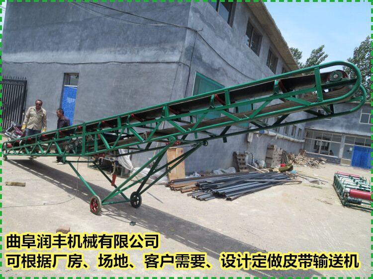 矿山机械设备移动式输送机 平稳螺旋式皮带输送机 润丰电动输送带