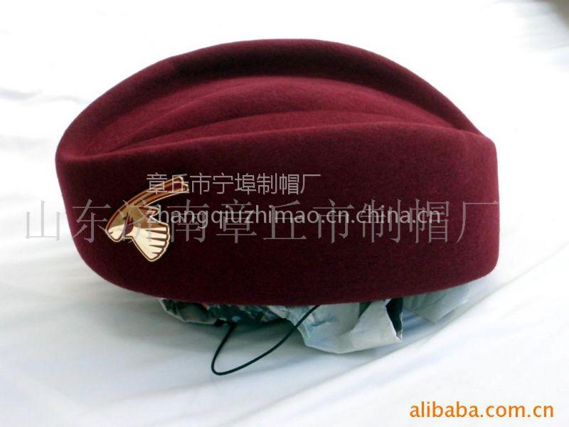 济南帽子厂家低价供应各种空姐帽
