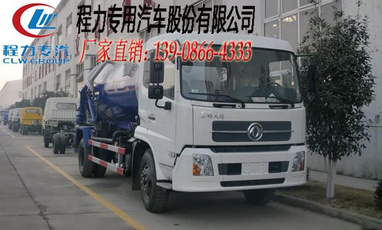 环保污水转运8吨吸污车厂家销售,大功率真空泵