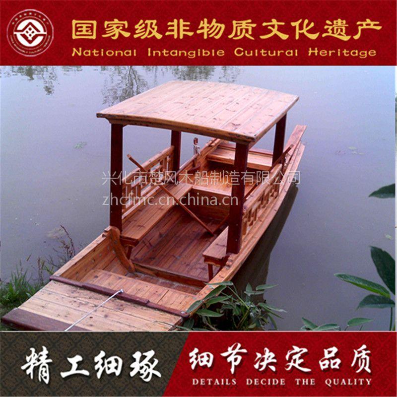 欧式木船 一头尖木船带棚 手划观光船 纯手工木质钓鱼船 楚风供应