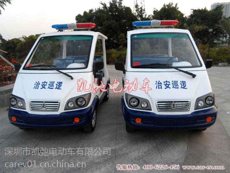 供应四川成都乐山电动巡逻车价格、凯驰小区物业治安电动巡逻车生产
