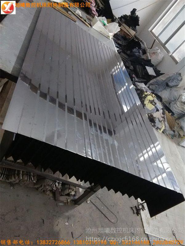 天津供应环保伸缩式耐腐蚀盔甲式联动平行机床导轨防护罩热销|新闻动态-沧州旭曦数控机床附件制造有限公司