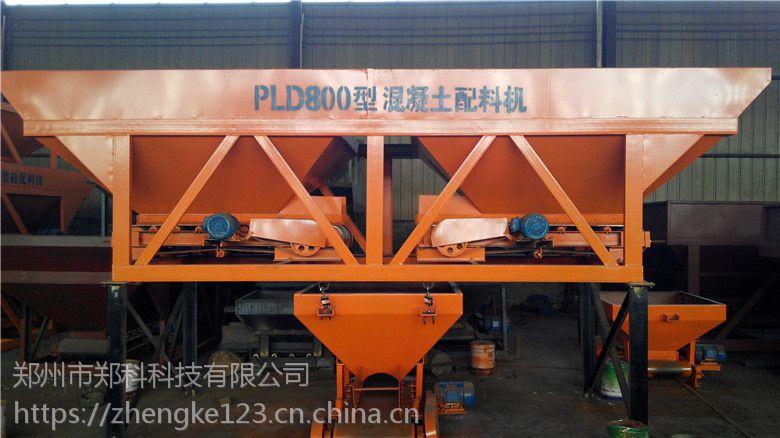 江苏扬中郑科PLD800型电脑精准操作物料配送机准确可靠