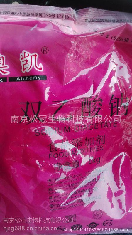南京双乙酸钠厂家 江苏双乙酸钠价格