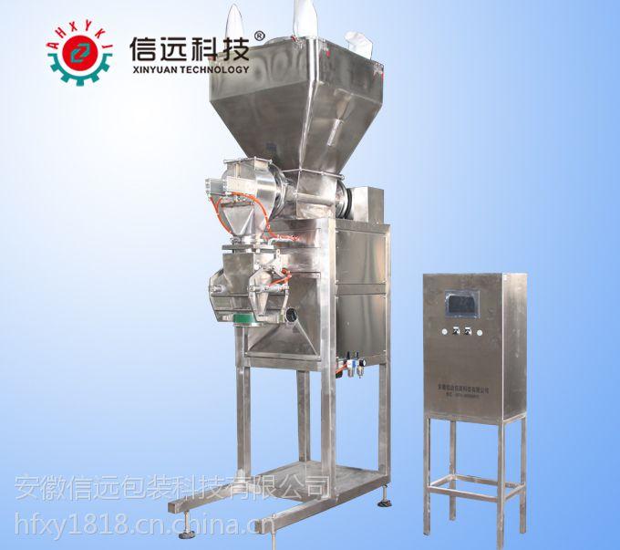 粉剂水溶肥自动包装机、水溶肥包装机厂家