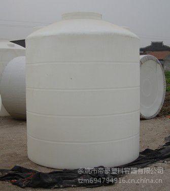 20吨塑料储罐价格8吨pe塑料水箱/10立方塑料储罐[厂家直销]