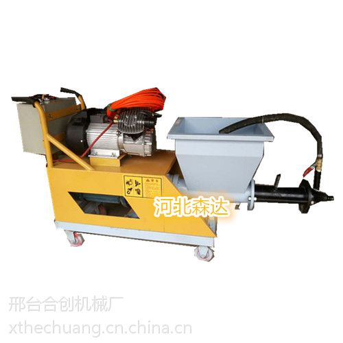 合创机械 内外墙面砂浆喷涂机 小型水泥喷浆机 墙面拉毛机 多功能粉墙机