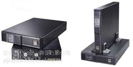 艾默生UHA1R-0200L艾默生20KVA在线式电源艾默生电源