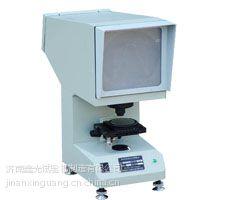 XT-50冲击试样缺口投影仪(优惠特卖)高端品质 技术先进 拥有多项资质认证