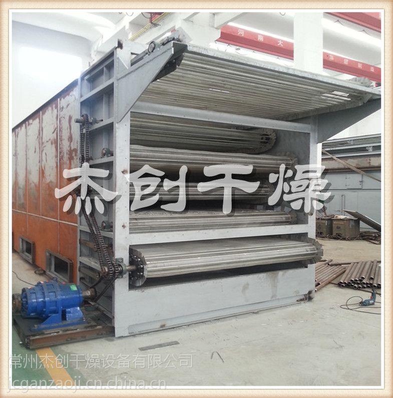 穿流式带式干燥机 连续式多层网带干燥机杰创专营