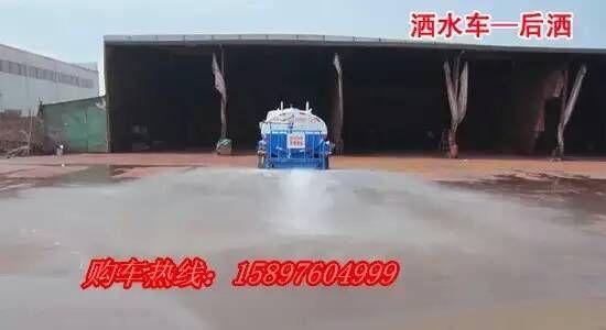 5吨洒水车多少钱一辆_大型路面淸扫洒水车
