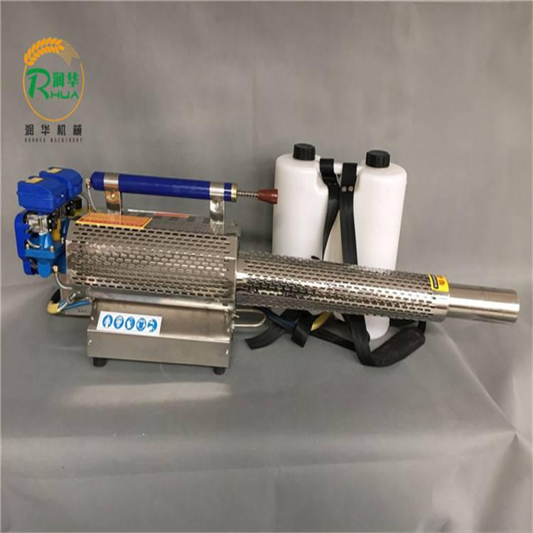 手持式弥雾机 养殖场杀菌喷雾机 汽油动力烟雾机