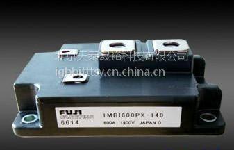 FUJI富士1MBI600PX-140igbt模块 原装供应