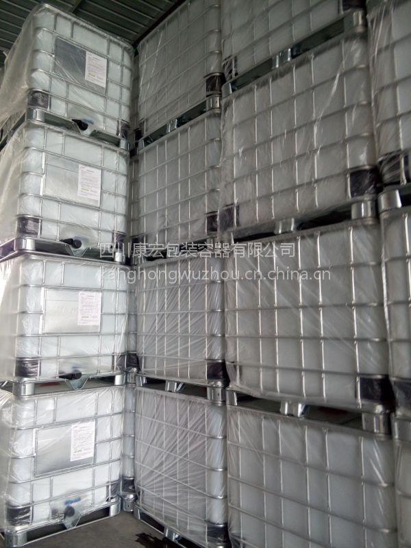 买宁夏吨桶不用东奔西跑四川康宏就有1000L HDPE