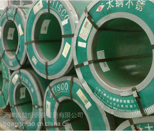 上海304L不锈钢薄板规格 0.6 0.7 0.8 TP304L不锈钢板现货
