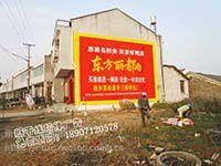 鄂州户外广告公司,武汉车身贴喷绘,潜江户外墙体广告