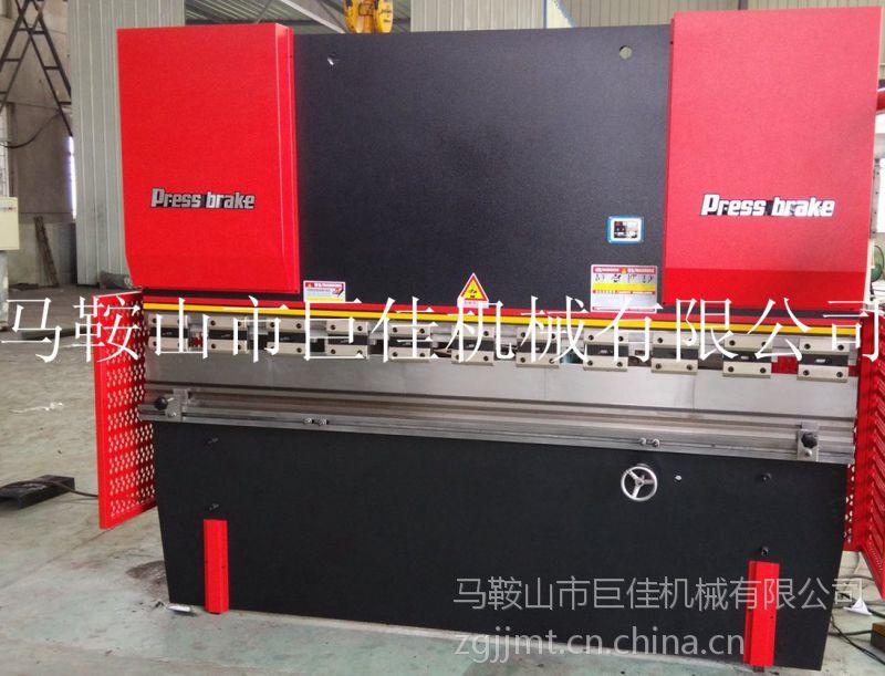 厂家直销100吨折弯机 100吨液压折弯机