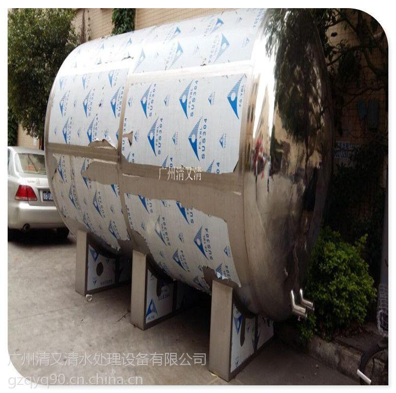 南沙区促销佛山南海不锈钢水箱 无菌保温水罐消防方形水箱304材质广旗