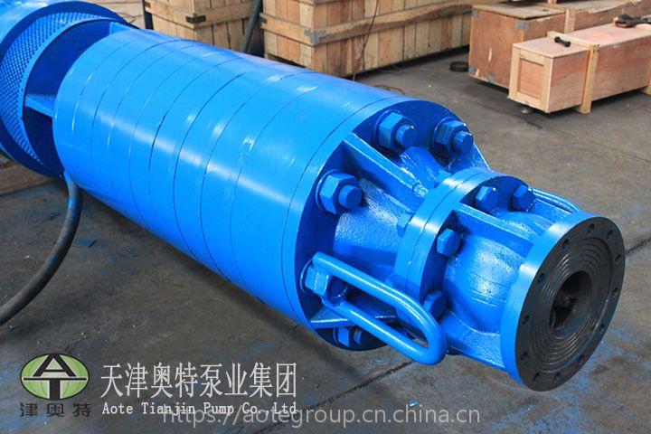 不阻塞大型矿用潜水泵-天津奥特泵业为您报价