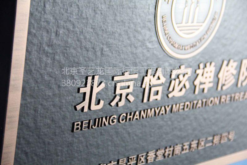 工厂直营定制铝板金属立体标牌浮雕雕刻铸艺标识工程承包