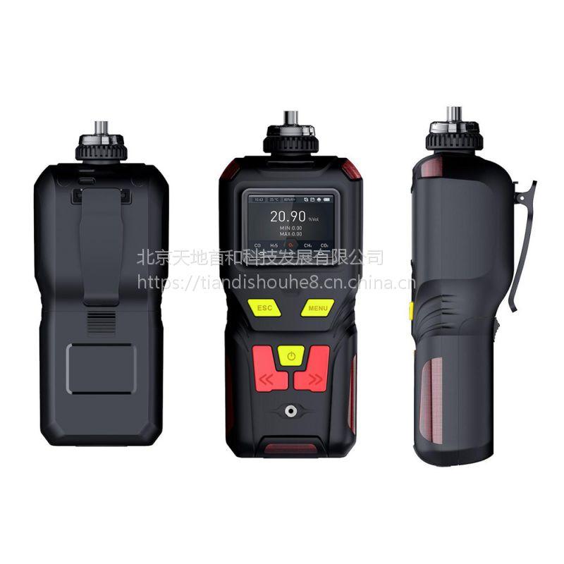 天地首和便携式HFC-32二氟甲烷检测仪TD400-SH-R32制冷剂泄漏报警仪
