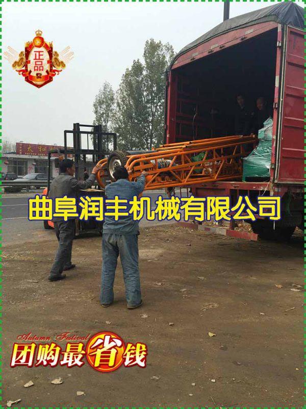 V型爬坡式输送机 移动升降式输送机润丰