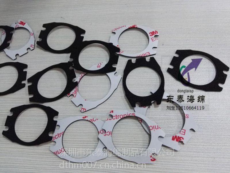 深圳东泰橡胶泡棉密封框按规格定制厂家报价