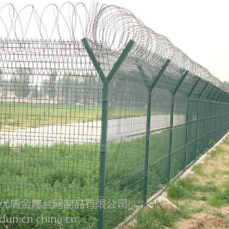 {优盾}护栏网 三角折弯护栏网 机场防护网