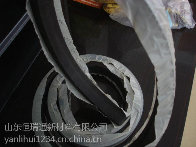 耀华水利闸门用止水条 高唐遇水膨胀橡胶止水条规格