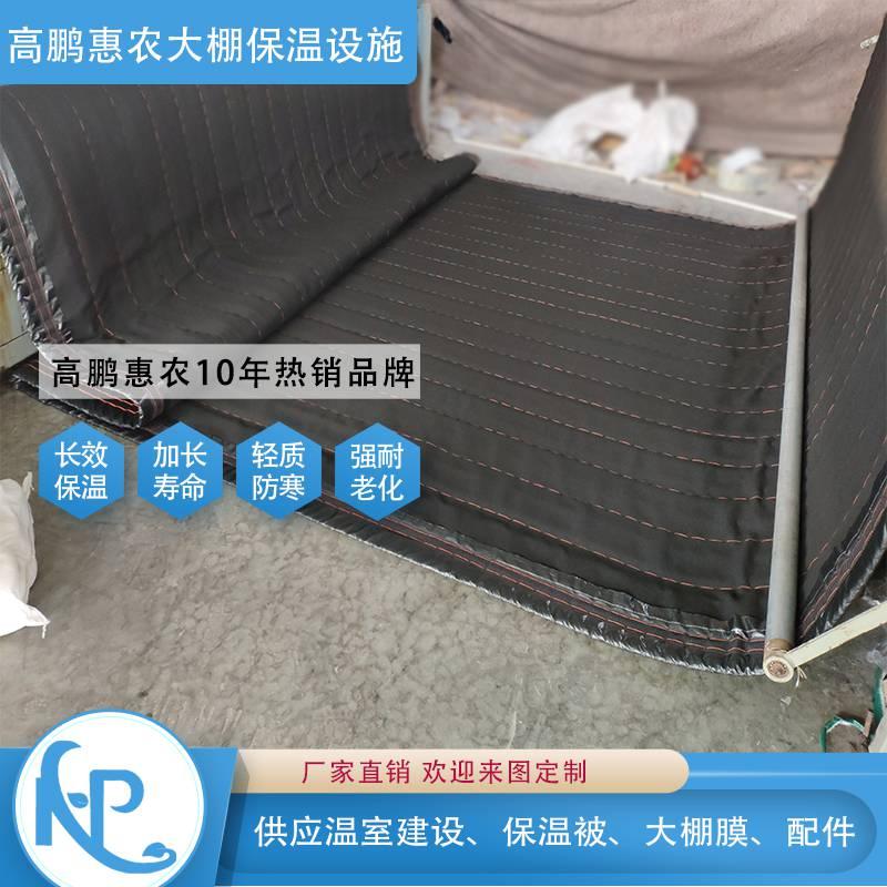 阜新温室大棚棉被图片