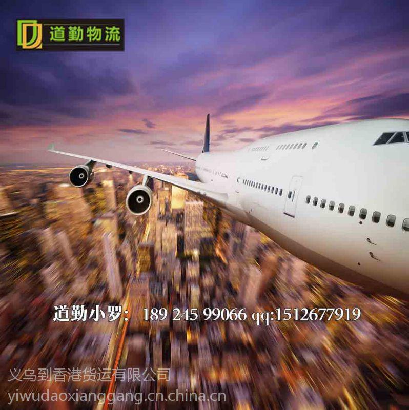 宁波到北京空运报价对比-道勤宁波空运门到门很快