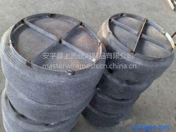 除尘喷淋塔丝网除沫器有效去除细小雾滴直径可达3微米 不锈钢 PP塑料 标准型 安平上善