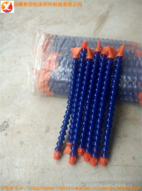 北京大紅門供應塑料冷卻管可調帶磁鐵萬象6分帶開關冷卻水管油管|新聞動態-滄州利來娛樂AG旗艦廳製造有限公司