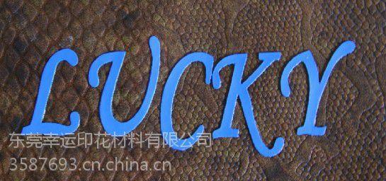 厂家直销广印牌FY-08304AB立体厚板浆牢度好、手感柔软,不粘手,手印、机印印花不塞版