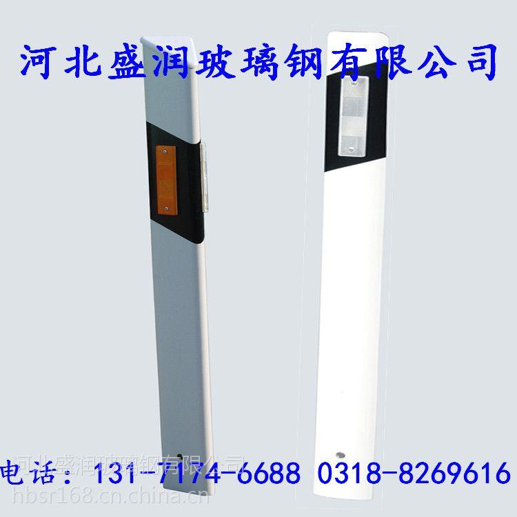 公路玻璃钢轮廓标 防腐绝缘PVC轮廓标厂家 柱式PVC轮廓标定制
