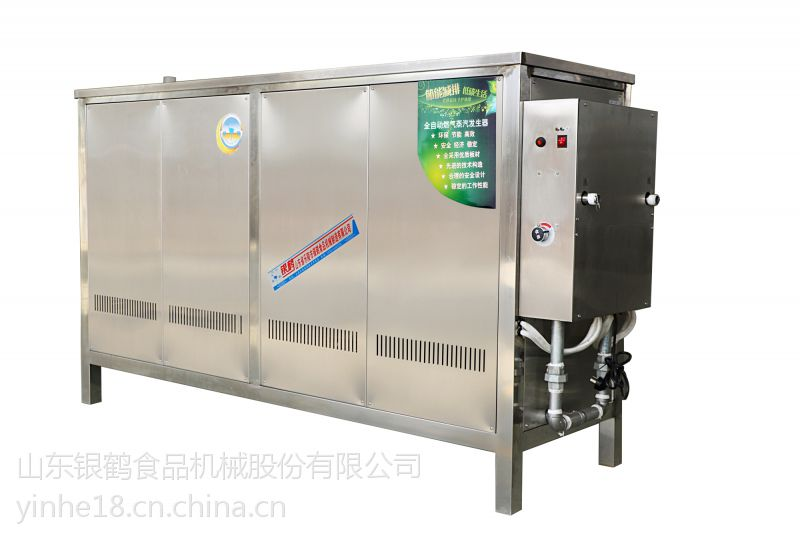 银鹤厂家节能环保燃气全自动蒸汽发生器300型蒸馒头商用机器蒸箱蒸房馒头机设备 一件代发招地区代理商