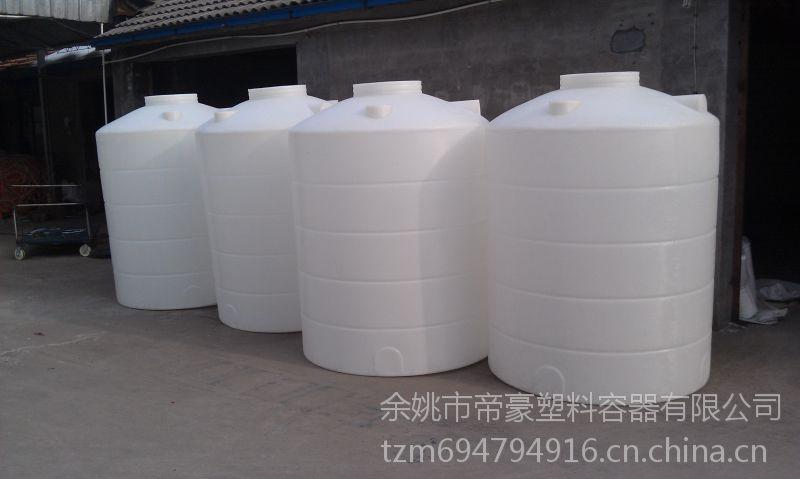 [帝豪供应]3吨塑料水箱/3000L塑料储罐/3立方pe塑料水箱价格优惠