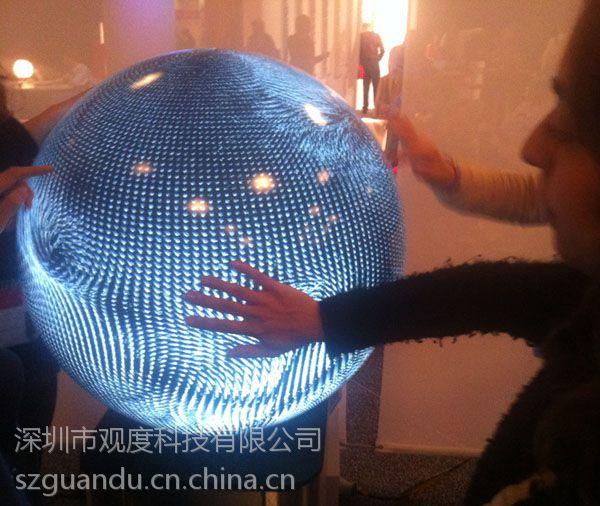 科普数码球_展览展示球_球幕系统_背投式球形幕-观度科技