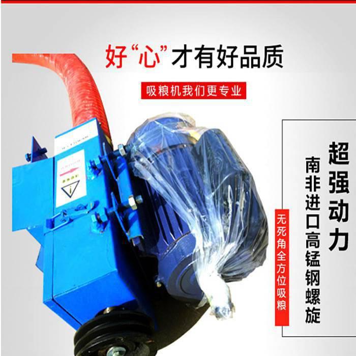 车载上粮机型号 可随意移动的车载上粮机厂家 润丰机械