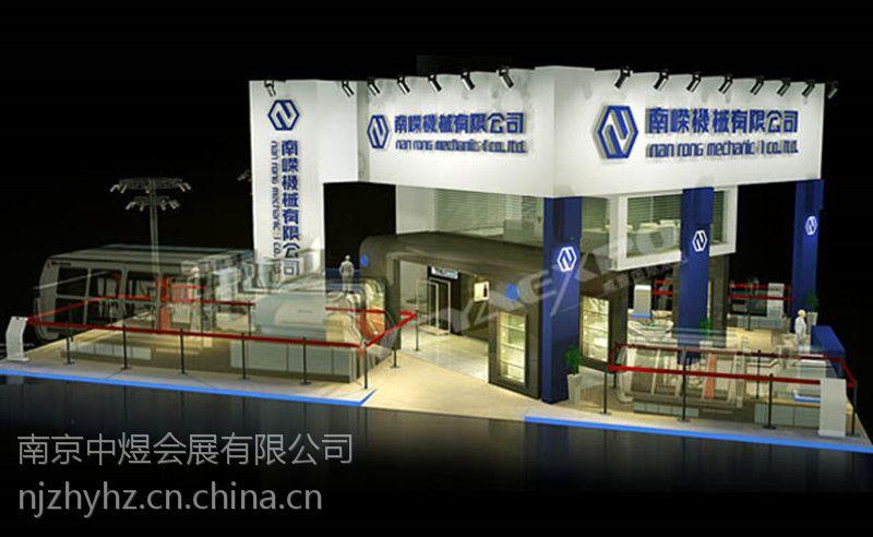 南京专业展览展示,展台搭建公司,展览工厂