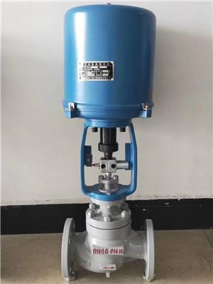 不锈钢ZZYP-16P DN400 供应自力式蒸汽管道压力调节阀(蒸汽减压稳压阀)-