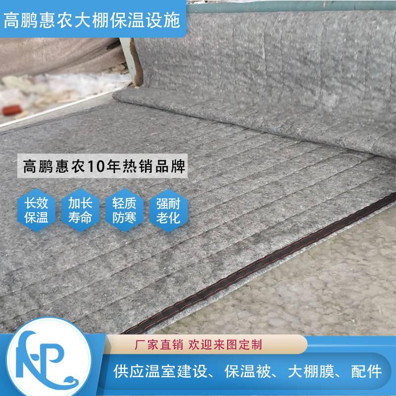 石狮温室大棚棉被优惠