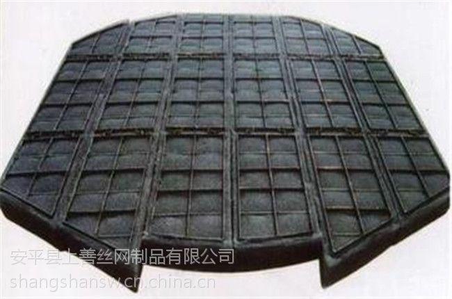 河北省安平县上善化工过滤除沫器按规格定制价格合理欢迎选购
